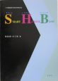 Smart Hangul basic