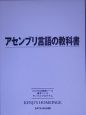 アセンブリ言語の教科書 Kenji's homepage