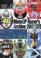 Moto GP Racer's Archive ピットウォークフォトコレクション9 2007