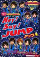 Hey!Say!JUMPアップ☆ まるごと1冊!超独占!『JUMP』最新情報UP☆超