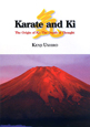Karate and ki The Origin of Ki-The Dept