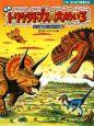 恐竜 トリケラトプスの大めいろ ジュラ紀クレーターへの道