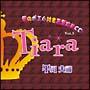 Tiara「愛のポエム付き言葉攻めCD」Vol.3