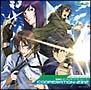 機動戦士ガンダム00 CDドラマ・スペシャル3 アナザストーリー 「COOPERATION-2312」