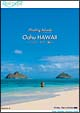 Relaxes HealingIslands OahuHAWAII ~ハワイ オアフ島~