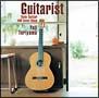 「Guitarist」~Solo Guitar AOR Cover Album