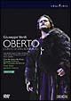 ヴェルディ:歌劇≪オベルト サンボニファーチョ伯爵≫全曲 ビルバオ・オペラ(ABAO)2007年
