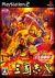 コーエー 三國志X(コーエー定番シリーズ)(PS2)