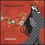 ジャパネスク~日本の詩情