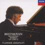 ベートーヴェン:ピアノ・ソナタ《ワルトシュタイン》《テンペスト》《告別》