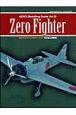 Zero Fighter 零式艦上戦闘機 AEROモデリングガイド1