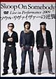 Live in Performance 2009 「ソウル・リヴァイヴァーの逆襲!」