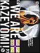 "LIVE TOUR 2009 ""WE ARE KAZEYOMI!"""