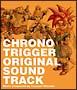 DS版 クロノ・トリガー オリジナル・サウンドトラック(DVD付)