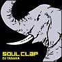 Soul Clap(通常盤)