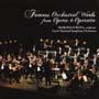 こうもり序曲◎オペラ、オペレッタ管弦楽名曲集