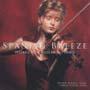 スペインの風~ヴァイオリン名曲集