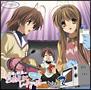 CLANNAD ラジオCD 渚と早苗と秋生のおまえにハイパーレインボー Vol.2