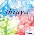 Shiny素材集 Style of girl