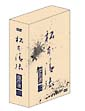 松本清張傑作選 第二弾DVD-BOX
