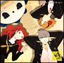 ペルソナ4 Vol.1 ドラマCD