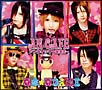 夏恋★夏GAME(B)(DVD付)
