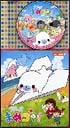 コロちゃんパック クプ~!!まめゴマ!2