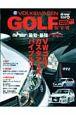 フォルクスワーゲンゴルフ 4/5/6 driver STYLE BOOK22 最旬・最強VWゴルフカスタマイズバイブル!!