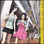喰霊-零- DJCD 1