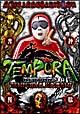 TEMPURA RETURNS TEMPURA史上最悪な1日