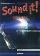 Sound it!活用ガイド サウンド録音・編集・変換・音楽CD作成ソフトを使い