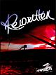 Rewritten HYPERLITE Team Film