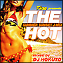 Fine Presents THE HOT SUNSET SUMMER J-MIX by DJ HOKUTO