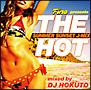 Fine Presents THE HOT SUNSET SUMMER J-MIX by DJ HOKUTO