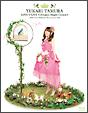 Love Live *Dreamy Maple Crown*<Blu-ray>