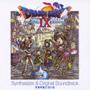 ドラゴンクエストIX 星空の守り人 シンセサイザー版&オリジナルサウンドトラック版