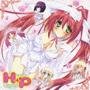 H+P -ひめぱら- ドラマCD