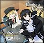 Pandora Hearts パンドララジオスペシャルCD Vol.1 〜華麗なる美食対決〜