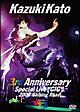 "Kazuki Kato 3rd Anniversary Special Live ""GIG"" 2009 〜Shining Road〜"