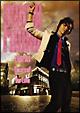 DAICHI MIURA LIVE 2009 -Encore of Our Love-
