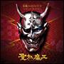 """悪魔 NATIVITY """"SONGS OF THE SWORD""""(通常盤)"""