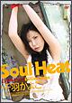 Soul Heat