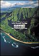 virtual trip HAWAII 空撮 VOL.2 MOLOKAI・MAUI・KAUAI【低価格】