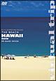 virtual trip THE BEACH HAWAII OAHU HD master version【低価格】