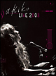 akiko -Live 2008-