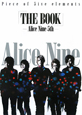 「THE BOOK」-Alice Nine 5th- Piece of 5ive elements Al