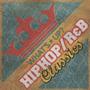 ワッツ・アップ?J-HIPHOP/R&B クラシックス-