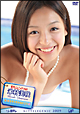 日テレジェニック 2009 米村美咲
