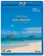 フルHD Relaxes Healing Islands Oahu HAWAI~ハワイ オアフ島~