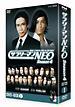 サラリーマンNEO SEASON-4 DVD-BOX I